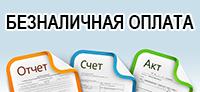 Заправка картриджей Бабушкинская